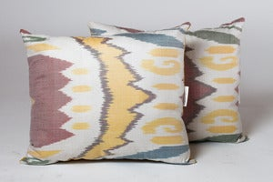 Image of Simple Summer Ikat Pillow