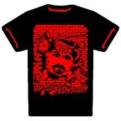 Image of BREAKOUT!!! T-SHIRT