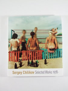 Image of Selected Works 1978 - Sergey Chilikov