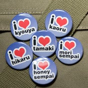 Image of Ouran HHC ALL hosts 6 button kit