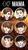 Image of EXO-M Button Set
