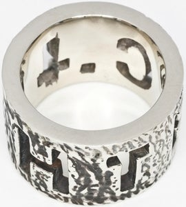 Image of IHTEC Crop Circle - White Bronze Ring