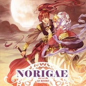 Image of Norigae