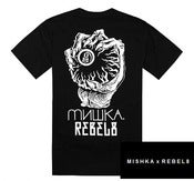 Image of NEW! Mishka x Rebel 8 &quot;8 Ball&quot; T-Shirt Collection