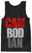 Image of CAMBODIAN (Red) Tank top