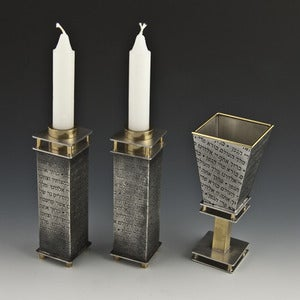 Image of Prayer Collection Shabbat Set