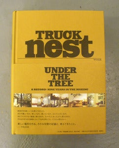 Image of TRUCK Nest