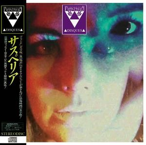 Image of PD-062 MATER SUSPIRIA VISION - CRACK WITCH 2 (PARACUSIA) CDR
