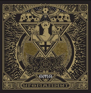 "Image of Ufomammut - Oro ""Opus Alter"" - Regular LP"