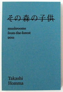 Image of Mushroom from the Forest by Takashi Homma