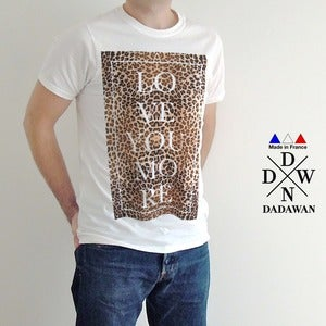 Image of T-shirt homme Leopard - Made in France