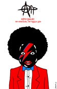 Image of Afro-Punk Limited Edition Golly Poster