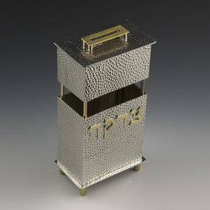 Image of Rectangular Tzedakah Box