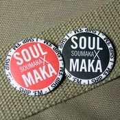 Image of i ship em - Soul and Maka soumaka button