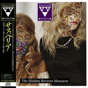 Image of PD-066 ℑ⊇≥◊≤⊆ℜ - The Hidden Reverse Massacre [DEBUT ALBUM] CDR