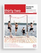 Image of Inaugural Issue: Summer 2012