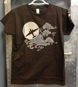 Image of Chocolate Cloud Ladies Tee