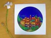 Image of Shalom, Jerusalem Skyline, Large Original Print
