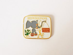 Image of Elephant Pin Badge