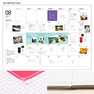Image of Ardium 2013 Monthly Diary