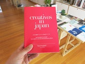 Image of Creatives in Japan