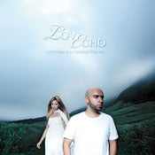 Image of Love Echo - I Promise You Always The Sky LP