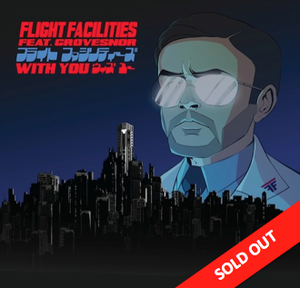 Image of Flight Facilities - With You Remixes 12""
