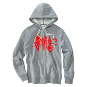 Image of RED SLOTH Tag Zip Up Sweater