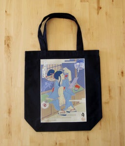 Image of Shiro Tote Bag