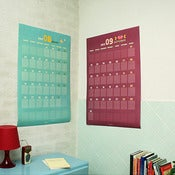 Image of Paperways Giant 2013 Calendar