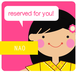 Image of RESERVED FOR NAO