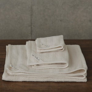 Image of Herringbone Cotton Towels