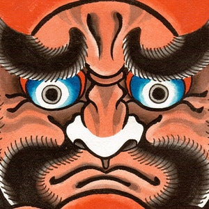 Image of DARUMA by Yozin