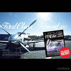 Image of USDM FREAX vol.5 - THE CANIBEAT SPECIAL ISSUE! [In Stock!]
