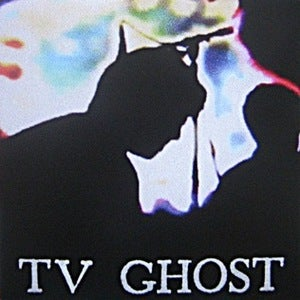 Image of TV GHOST | MASS DREAM LP