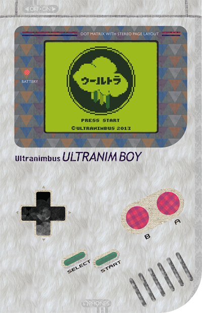 Image of ULTRANIMBOY Zine **Out of Stock**