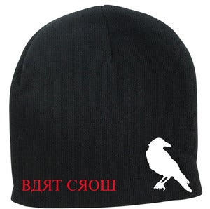 Image of *NEW* Bart Crow Beanie
