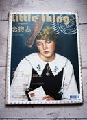 Image of Little Thing magazine - Issue 26