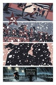 Image of Winter Soldier #14, Page 5 Monoprint