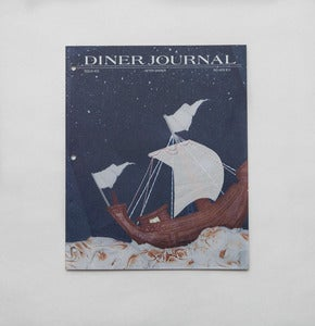Diner Journal No. 23 :: The After Dinner Issue