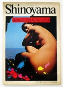 Image of 28 Girls by Kishin Shinoyama (signed)