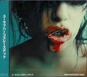 Image of Japanese Ltd. Edition Debut Album CD (Shipped from UK)