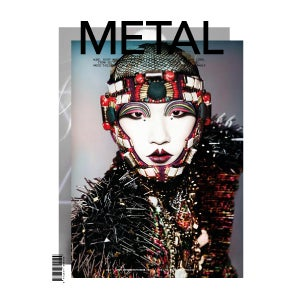 Image of METAL #12