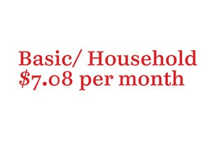 Image of Membership: Basic/ Household
