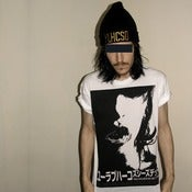 Image of YLHCSD - Japanese Album 'Leap Of Desire' Tee