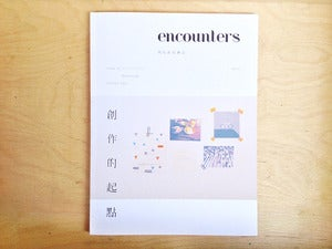 Image of Encounters Magazine Issue 01