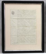 Image of Custom framed antique French document, one of a kind (III)