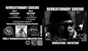 "Image of Revolutionary Suicide - Revelation / Rotation 12"" / SR000025"