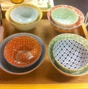 Image of Set of 4 Mix & Match Medium Bowls